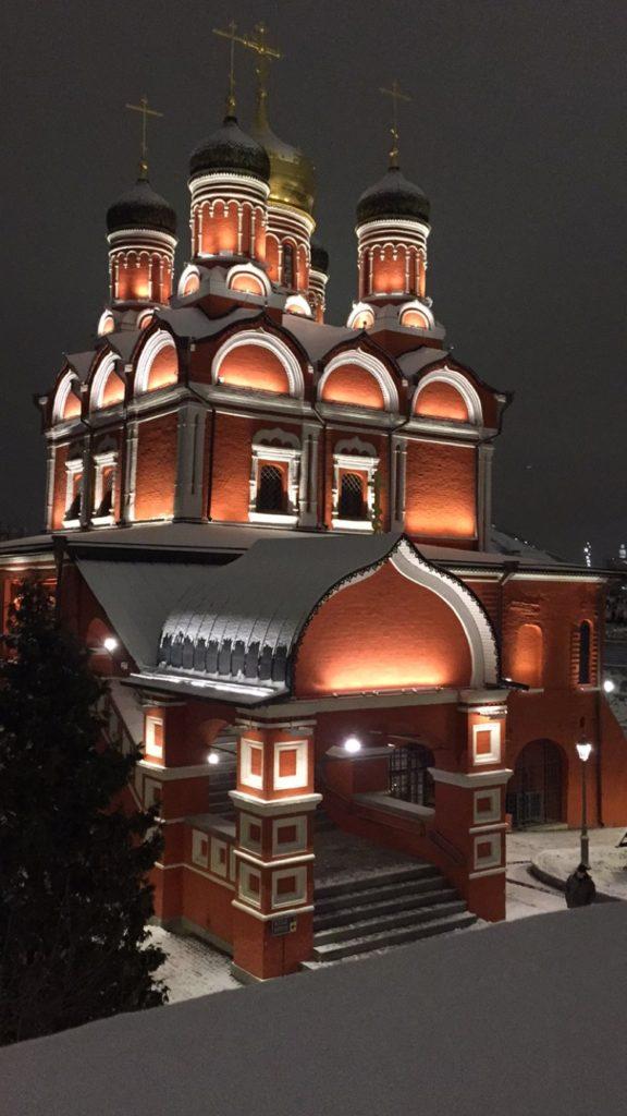 Le quartier de Kitaï-Gorod